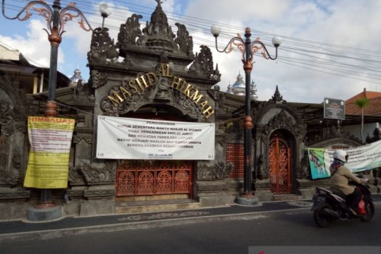 Arsitektur (Hindu) Bali di Masjid Al-Hikmah Soka-Denpasar
