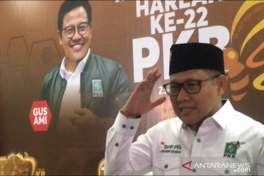 Cak Imin: Pemda Jakarta jangan buat kebijakan standar ganda