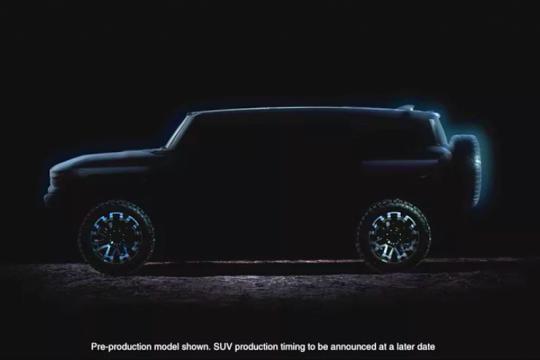 GM bersiap rilis SUV Hummer listrik