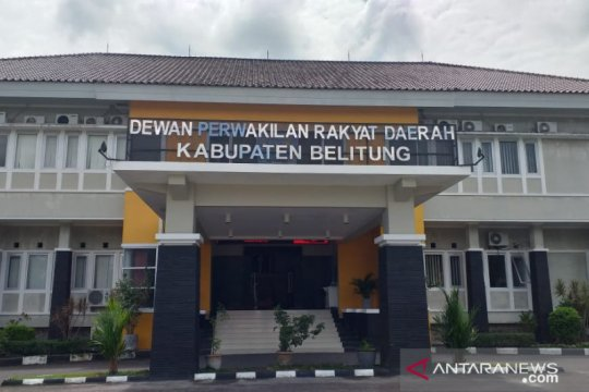 Legislator positif COVID-19, DPRD Belitung tutup selama seminggu