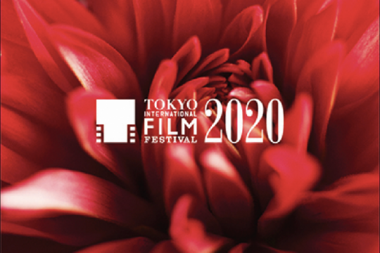 Festival Film Tokyo tahun ini tetap digelar secara luring