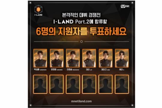 """Misi dari BTS dan dua bocoran lain tes akhir """"I-LAND"""" 14 Agustus"""