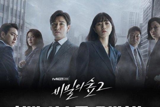 """""""Stranger"""" musim kedua hadirkan konflik jaksa dan polisi"""