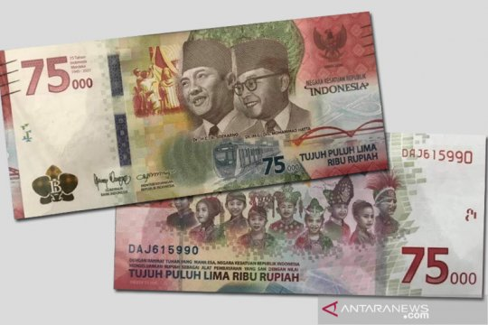 Gubernur BI ungkap nilai filosofi uang khusus HUT ke-75 RI