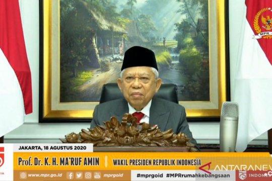 Wapres Ma'ruf hadiri peringatan Hari Konstitusi 2020 secara virtual