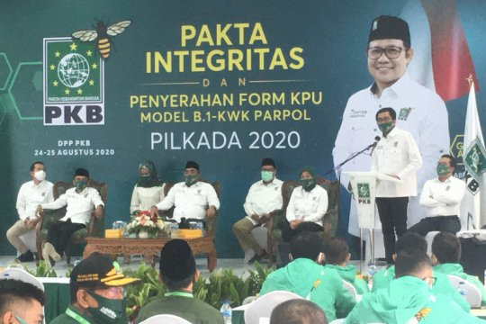 Jazilul Fawaid dan Ida Fauziyah jadi Tim Kampanye PKB di Pilkada 2020