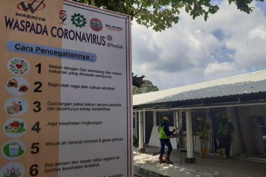 RSKI COVID-19 Galang siapkan pengamanan ketat untuk pasien bandel