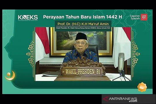 Wapres: Layanan keuangan syariah diharapkan tidak bersifat eksklusif