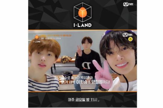 """Bocoran cuplikan """"I-LAND"""" episode tayang 28 Agustus"""