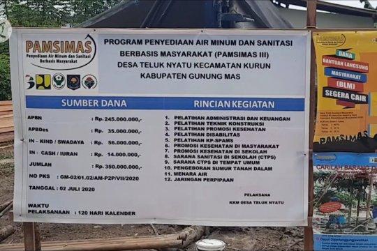 Empat desa di Kabupaten Gumas jadi sasaran program Pamsimas tahap III