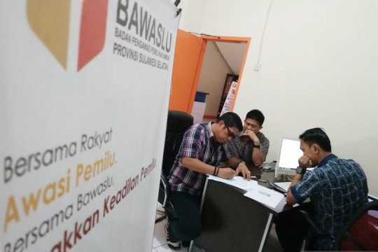 Bawaslu belum terima laporan dugaan mahar politik di Selayar