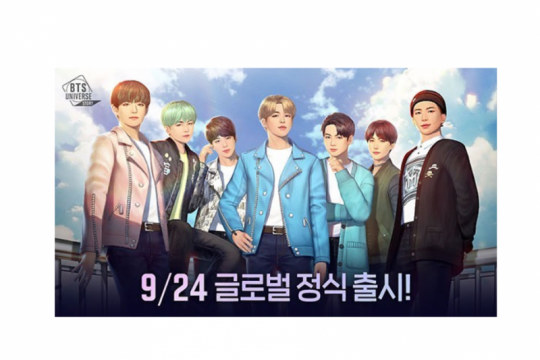 """Game"" baru BTS Universe Story bakal dirilis 24 September"