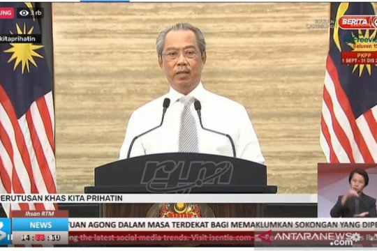Pidato Perdana Menteri Muhyiddin tidak tanggapi Anwar Ibrahim