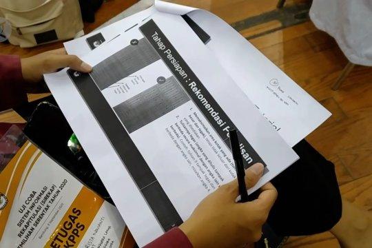 KPU gelar uji coba Sistem Informasi Rekapitulasi