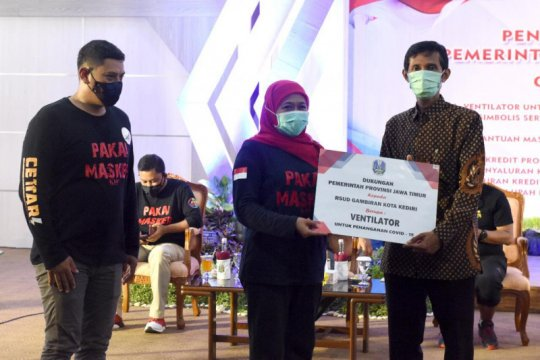 Rumah sakit di Kota Kediri dapat bantuan tujuh ventilator