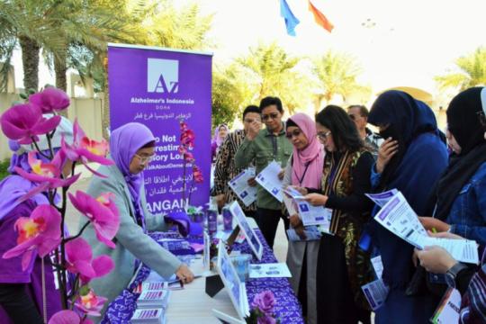 KBRI Doha adakan diskusi pengaruh pandemi terhadap demensia