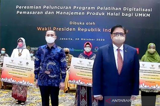 Pemerintah gelar pelatihan online manajemen produk halal untuk UMKM