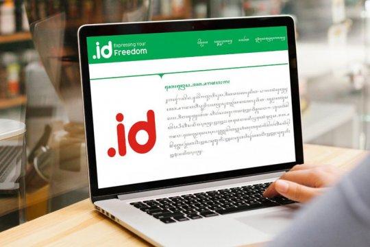 DIY dukung PANDI digitalkan aksara Jawa