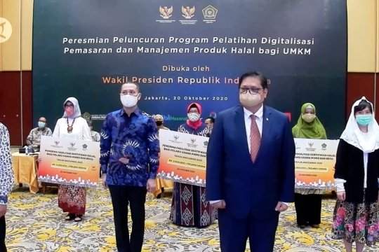 Wapres Ma'ruf minta terapkan teknologi biometrik dalam penyaluran bantuan