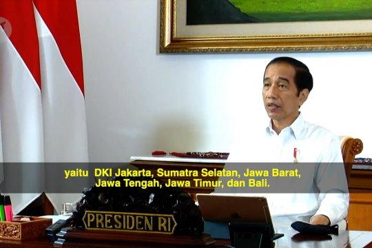 Presiden Jokowi tekankan kesiapan Indonesia sebagai tuan rumah Piala Dunia U-20