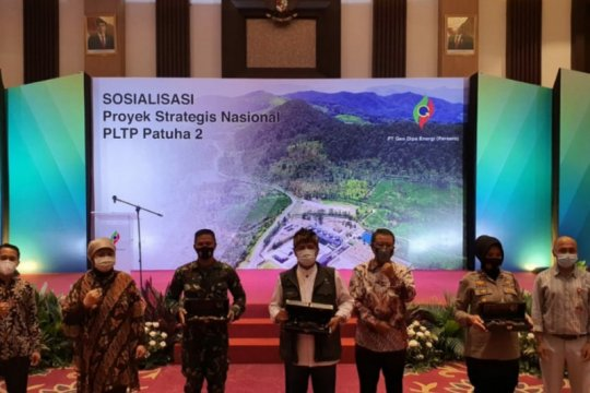 Pembangunan PLTP Patuha 2 ditargetkan rampung 2024