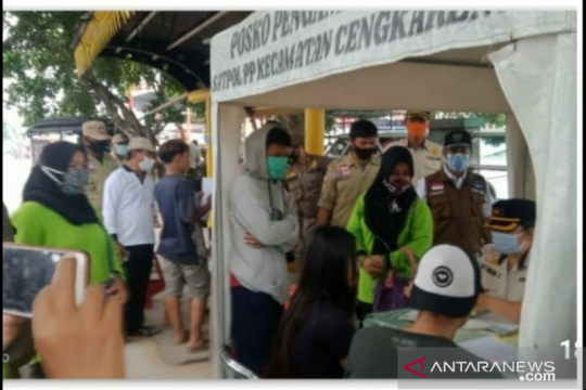 45 pelanggar terjaring Operasi Tertib Masker di Jakarta Barat