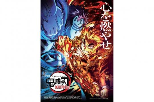 """""""Demon Slayer: Mugen Train"""" terus pecahkan rekor di Jepang"""