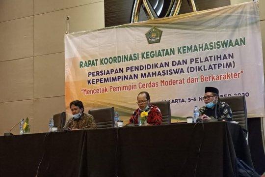 Kemenag susun modul Kepemimpinan Nabawi untuk mahasiswa