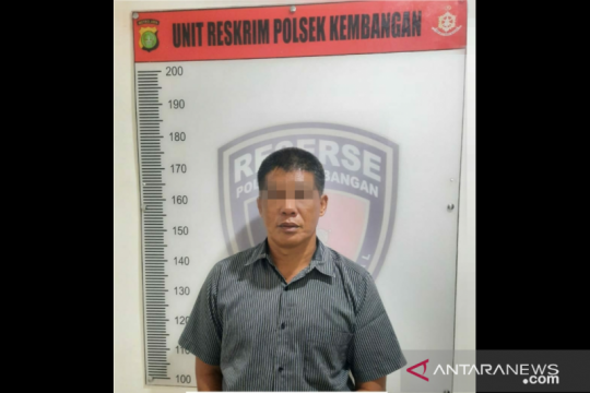 Pria penjaga RPTRA telah puluhan kali lakukan kejahatan seksual