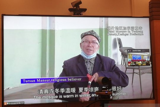 Xinjiang serahkan urusan haji kepada CIA