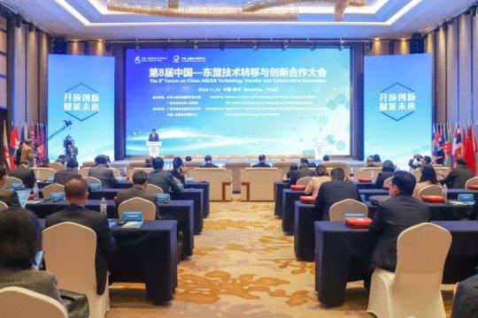 Forum tentang Alih Teknologi dan Inovasi Kolaboratif China-ASEAN ke-8 dibuka di Nanning