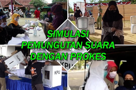 KPU berbagai daerah gelar simulasi pemungutan suara dengan prokes