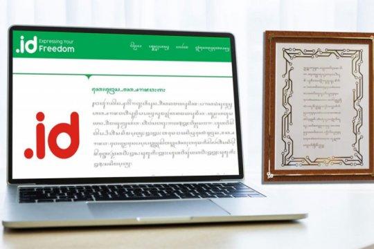 PANDI umumkan pemenang lomba laman aksara Jawa