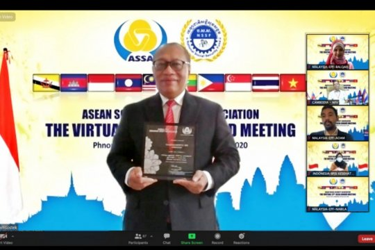 BPJS Ketenagakerjaan raih Investment Governance Award 2020