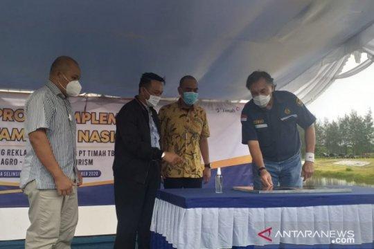 Kementerian ESDM sosialisasikan Kebijakan Minerba Indonesia