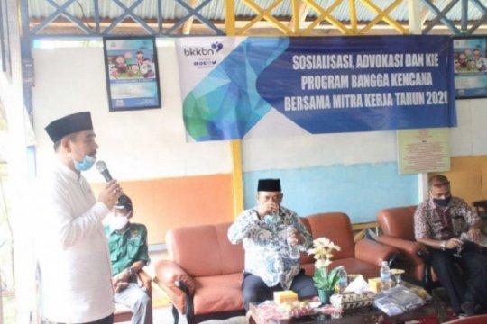 Komisi IX DPR RI sosialisasikan berbagai program BKKBN di Jambi