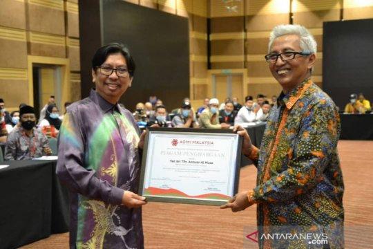 KBRI dan AOMI beri penghargaan Menteri Wilayah Persekutuan Malaysia