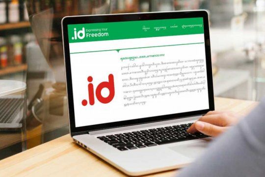 Upaya daftarkan aksara Jawa jadi nama domain belum berhasil