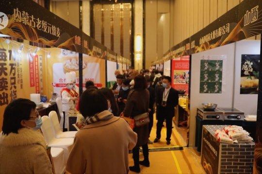 Promosikan budaya kuliner, pameran makanan digelar di Gansu