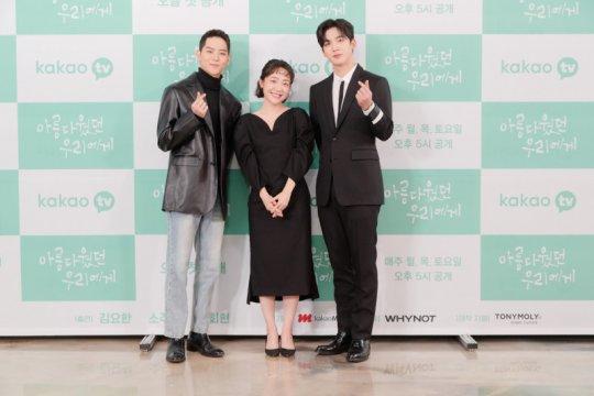 "Lima fakta drama Kim Yo-han X1 ""A Love So Beautiful"""