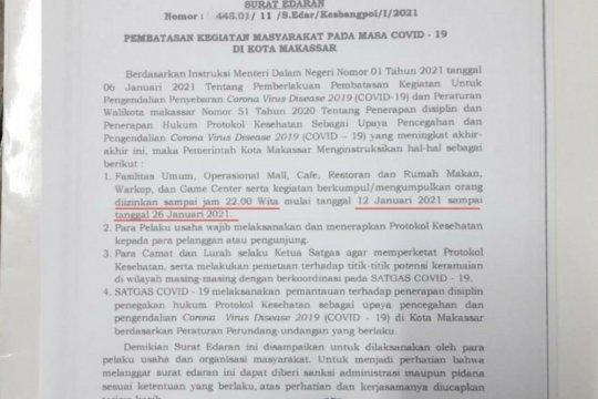 IDI Makassar soroti Pj Wali Kota longgarkan jam malam