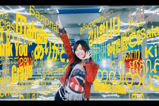 """Matsui Jurina akhiri perjalanannya di SKE48 lewat """"Koi Ochi Flag"""""""