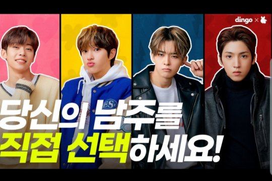 "Bocoran drama kolaborasi empat idola K-pop ""Convenience Store Fling"""