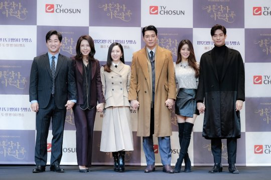 "Lima alasan drama ""Love (ft. Marriage and Divorce)"" tak boleh dilewati"
