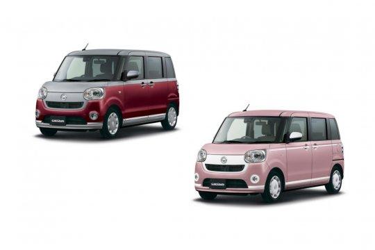 Daihatsu tambah varian edisi spesial untuk mobil mini Move Canbus