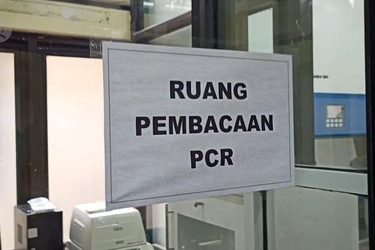 RSUD Cilegon siapkan layanan pemeriksaan PCR