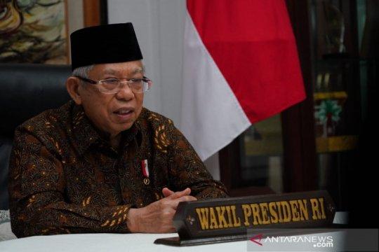 Wapres: SDM Indonesia harus dipacu untuk bersaing di tingkat global