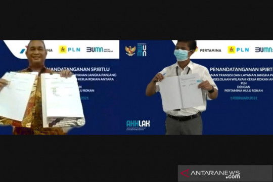PLN jamin kebutuhan listrik dan uap ladang minyak Blok Rokan Riau