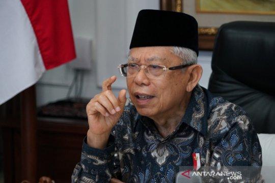 Wapres Ma'ruf terima Mendagri dan Gubernur Papua di Jakarta