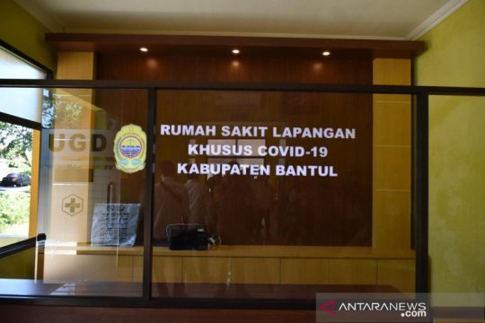 Kasus sembuh dari COVID-19 di Bantul bertambah 79 menjadi 6.744 orang